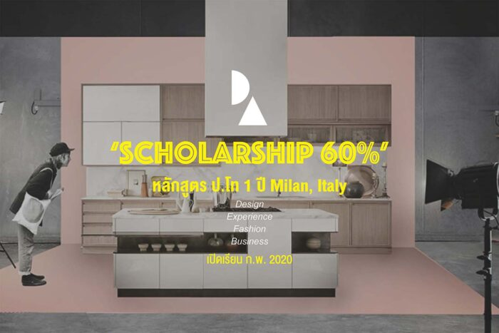 Domus Academy Scholarship competition