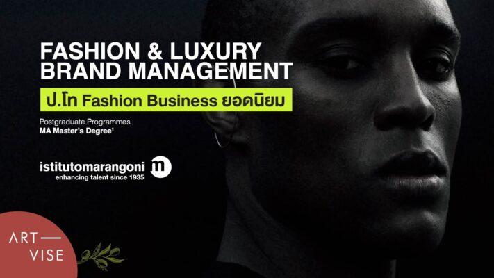 fashion and luxury brand management istituto marangoni