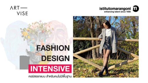 istituto marangoni fashion design intensive review