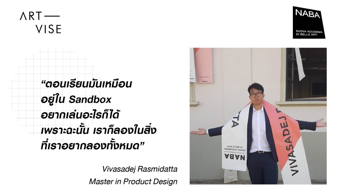 review naba product design milan italy