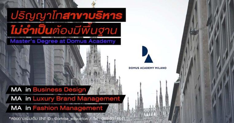business design field