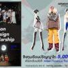 istituto-marangoni-scholarship-feb-22